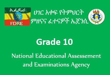 Grade 10 Exam 2020-2020