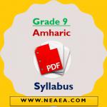 Grade 9 Amharic Syllabus 2020 [PDF] Ethiopian