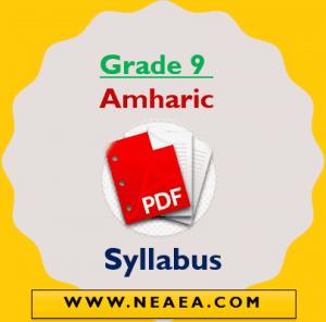 Ethiopian Grade 9 Amharic Teacher's Guide [PDF]