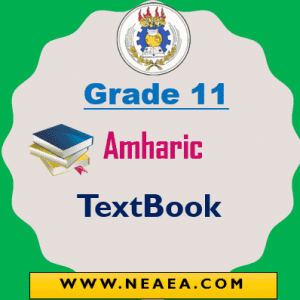 Ethiopian Grade 11 Amharic Textbook [PDF] Download