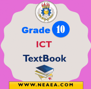 Ethiopian Grade 10 ICT students Textbook-PDF